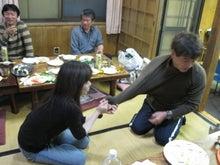 歩き人ふみの徒歩世界旅行 日本・台湾編-宴会3