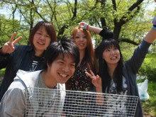 AQUA GIFT(アクアギフト) 副店長ブログ-12