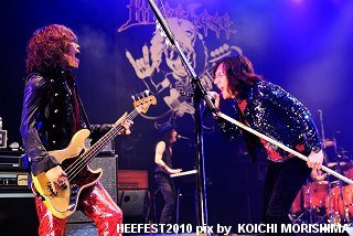 HEEFEST 2010 OFFICIAL BLOG-dy-02