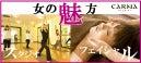 ☆KOKI・NAKATA☆OFFICIAL BLOG☆武ログ☆