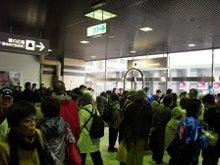 札幌駅北口「鐘の広場」 | なんくる日記