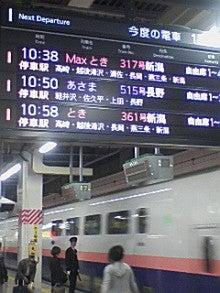 あゆ好き2号のあゆバカ日記-100429_1036~01.jpg