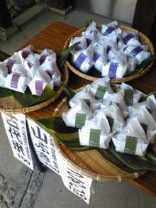 オトメゴコロの「泉州おにぎり」-Image420.jpg