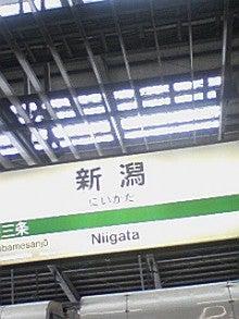 あゆ好き2号のあゆバカ日記-100429_1234~01.jpg