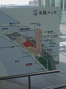 あゆ好き2号のあゆバカ日記-100429_1305~01.jpg