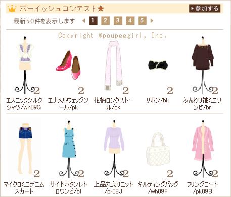 もんじゅのプペブログ-20100429_21