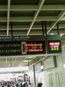 あゆ好き2号のあゆバカ日記-100429_1956~01.jpg