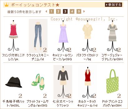 もんじゅのプペブログ-20100429_33