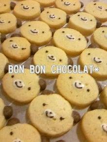BON  BON  CHOCOLAT*-100429_2115~020001.jpg