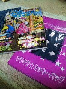 TOKYO Disney RESORT LIFE-DVC00261.jpg