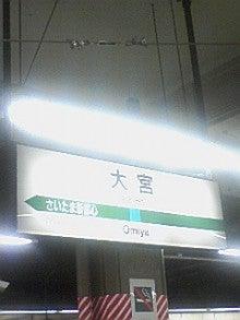 あゆ好き2号のあゆバカ日記-100429_2207~01.jpg