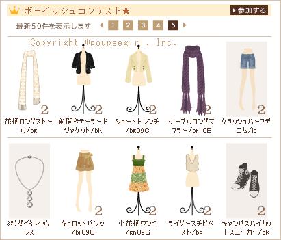 もんじゅのプペブログ-20100429_45