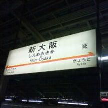 大阪、滞在なう。