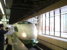あゆ好き2号のあゆバカ日記-リバイバル200系