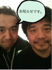 「かかしのブログ」-IMG_0753.jpg