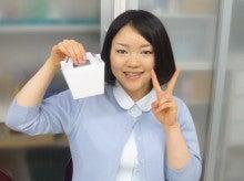 福岡県福岡市の樋口矯正歯科クリニック