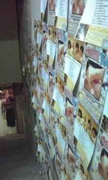 太陽族花男のオフィシャルブログ「太陽族★花男のはなたれ日記」powered byアメブロ-100430_1556~001.jpg
