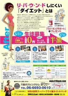藤原俊志ブログ「藤原VS...」Powered by Ameba