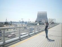 神戸のイベント会社で働くぎりぎりガールのレポート border=