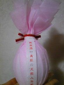 雨坪春菜オフィシャルブログ「春るんルン♪」powered by Ameba-Image1694.jpg