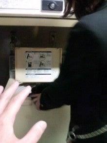 ゴールデンボンバー 鬼龍院翔オフィシャルブログ「キリショー☆ブログ」Powered by Ameba-100430_0157~01.jpg
