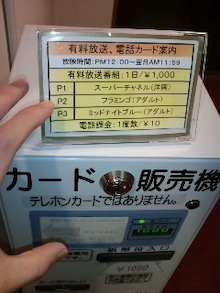 ゴールデンボンバー 鬼龍院翔オフィシャルブログ「キリショー☆ブログ」Powered by Ameba-100430_2111~01.jpg