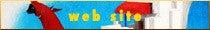 くろネコのトモロウとロドニー達-web site