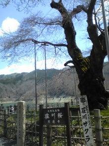 https://stat.ameba.jp/user_images/20100501/10/maichihciam549/ae/79/j/t02200293_0240032010519704680.jpg
