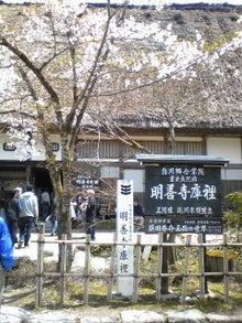 https://stat.ameba.jp/user_images/20100501/13/maichihciam549/4a/4a/j/t02200293_0240032010519872459.jpg