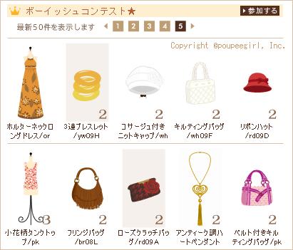 もんじゅのプペブログ-20100501_5