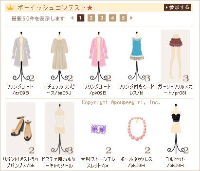もんじゅのプペブログ-20100501_1