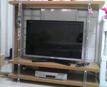 遥香の近況日記-TV