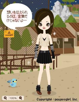 $ゆりかのふつうのブログ-0503