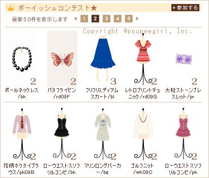 もんじゅのプペブログ-20100504_2