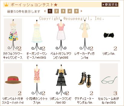 もんじゅのプペブログ-20100504_1