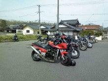 Mayuhimeオフィシャルブログ「MayuhimeDiary」Powered by Ameba-Image9121.jpg