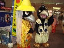 熊野本宮~八咫之助の奮闘記ブログ~-名古屋でお仕事