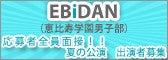 桜井友介オフィシャルブログ「LOVE MESSENGER」by Ameba