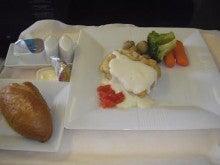 月に一度の世界スパ巡り~リュクスでエレガントな生活~-機内食3