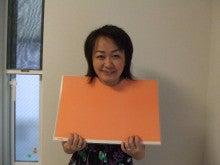 主婦の起業は、『かたつむり』で!~彩塾[さいじゅく] 塾長MOMOオフィシャルブログ~