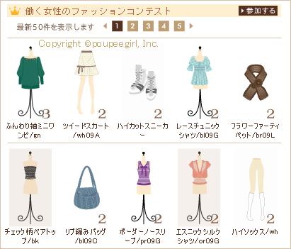 もんじゅのプペブログ-20100507
