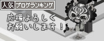 kiLOGLAm -中山喜一郎 オフィシャルブログ-