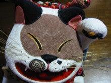 mubukun-2009さんのブログ