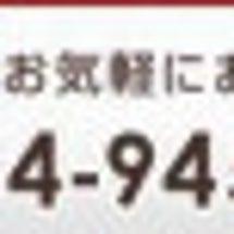 たなか建具店<リフォ…