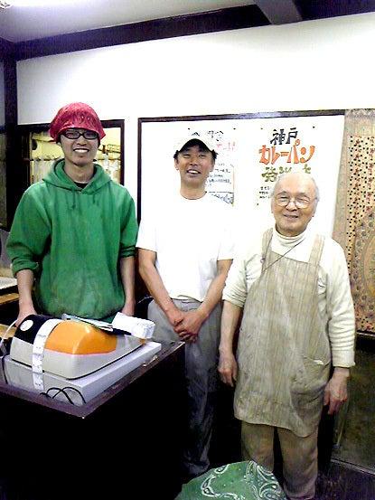 $西 龍治(RyujiNishi)のブログ 「食の一期一会」-花村2代目3代目4代目
