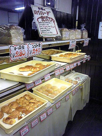 $西 龍治(RyujiNishi)のブログ 「食の一期一会」-花村パン店内