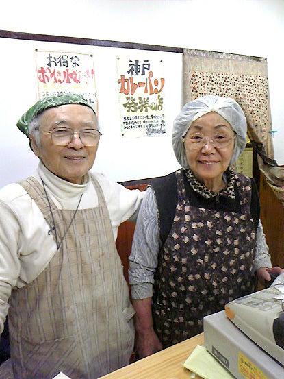$西 龍治(RyujiNishi)のブログ 「食の一期一会」-花村2代目夫妻