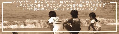 ゆ・かい・め・よ(*^▽^*)とまいにち!