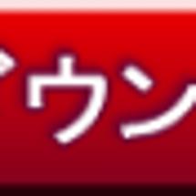 【現金化/債務整理☆…