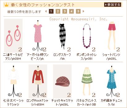 もんじゅのプペブログ-20100509